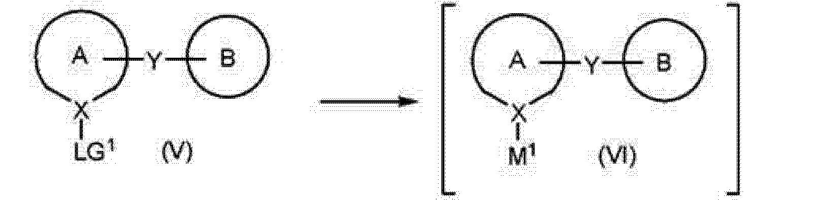 Figure CN103596944AC00022