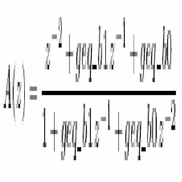 Figure 112009039203011-pct00050