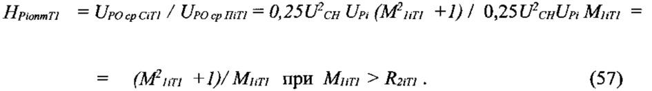 Figure 00000135
