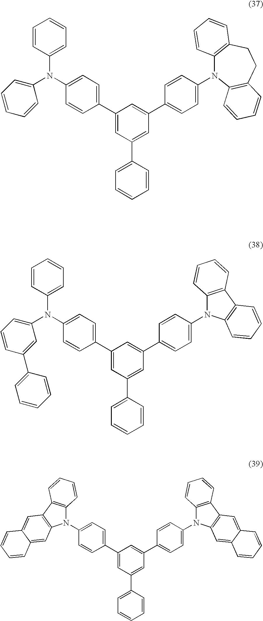 Figure US07226546-20070605-C00015