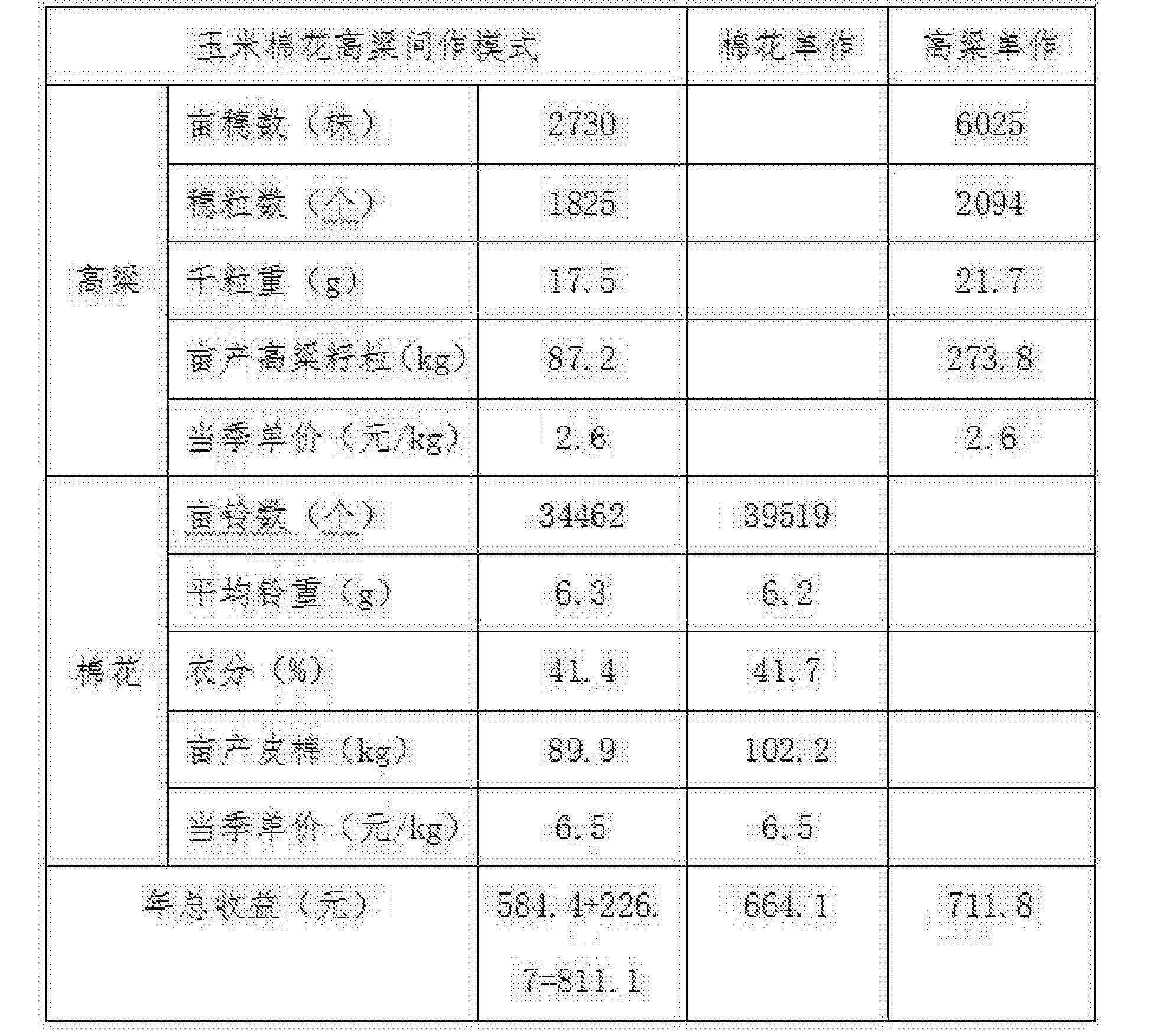 Figure CN107439191AD00081