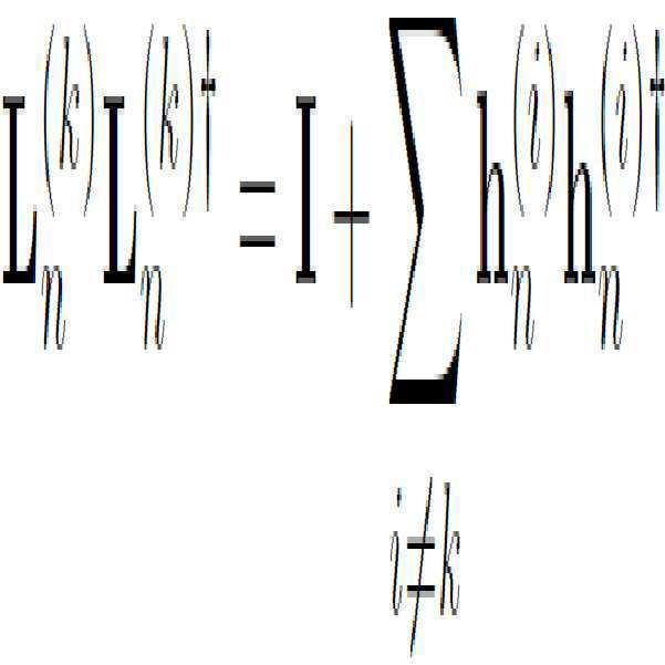 Figure 112012033428119-pat00005