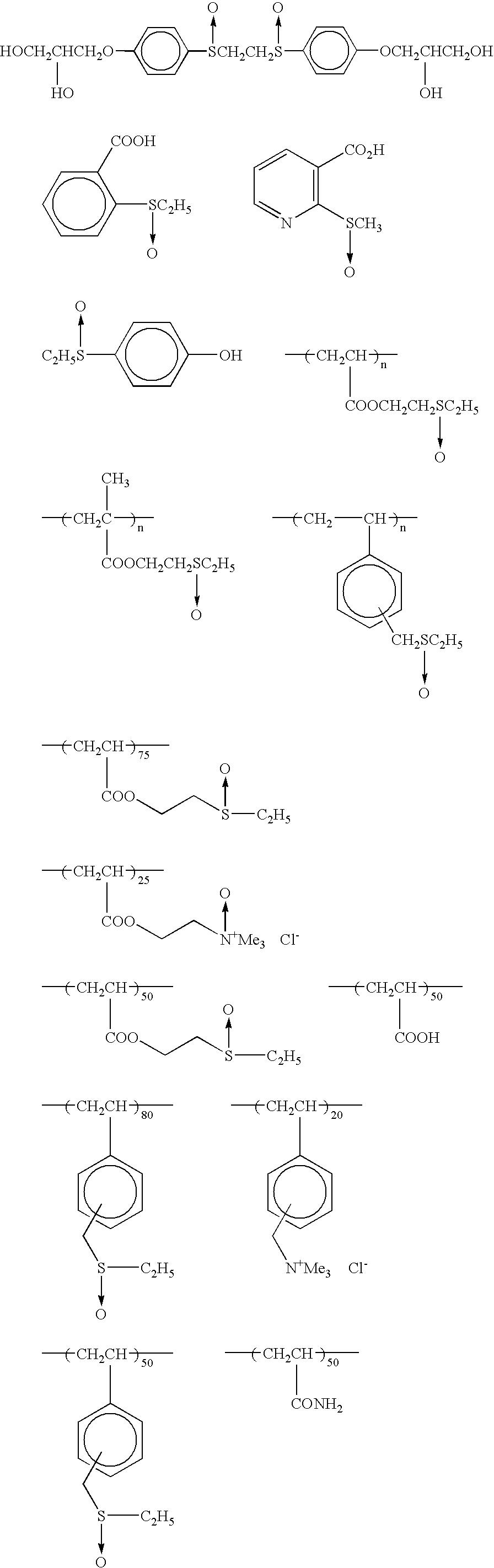 Figure US20040246321A1-20041209-C00163