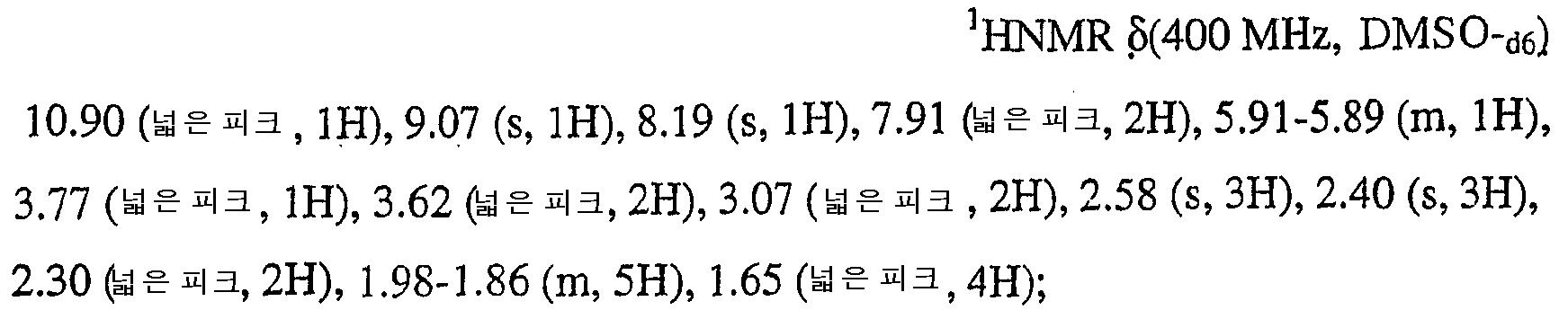 Figure 112004032346398-pct00040