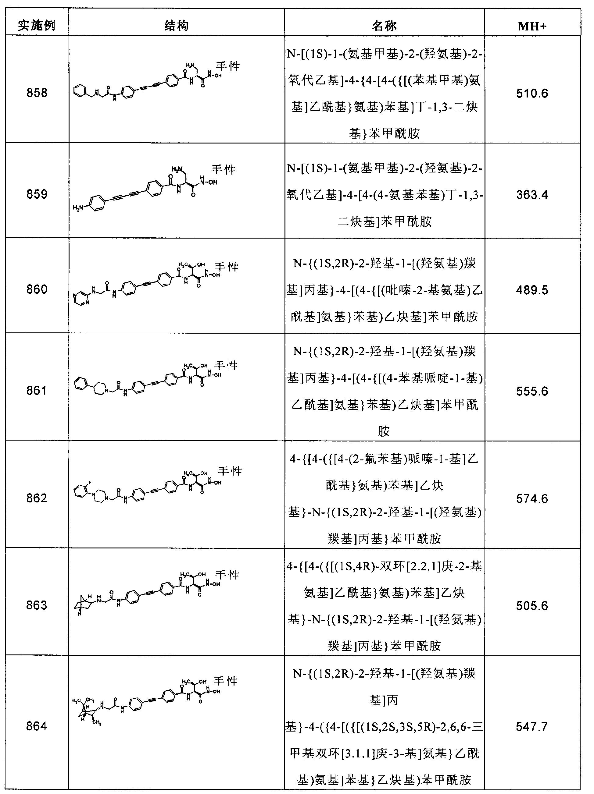 Figure CN102267924AD02291