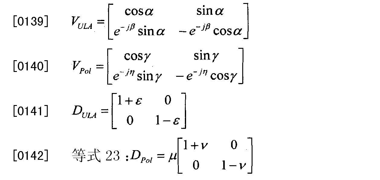 Figure CN102783120BD00153