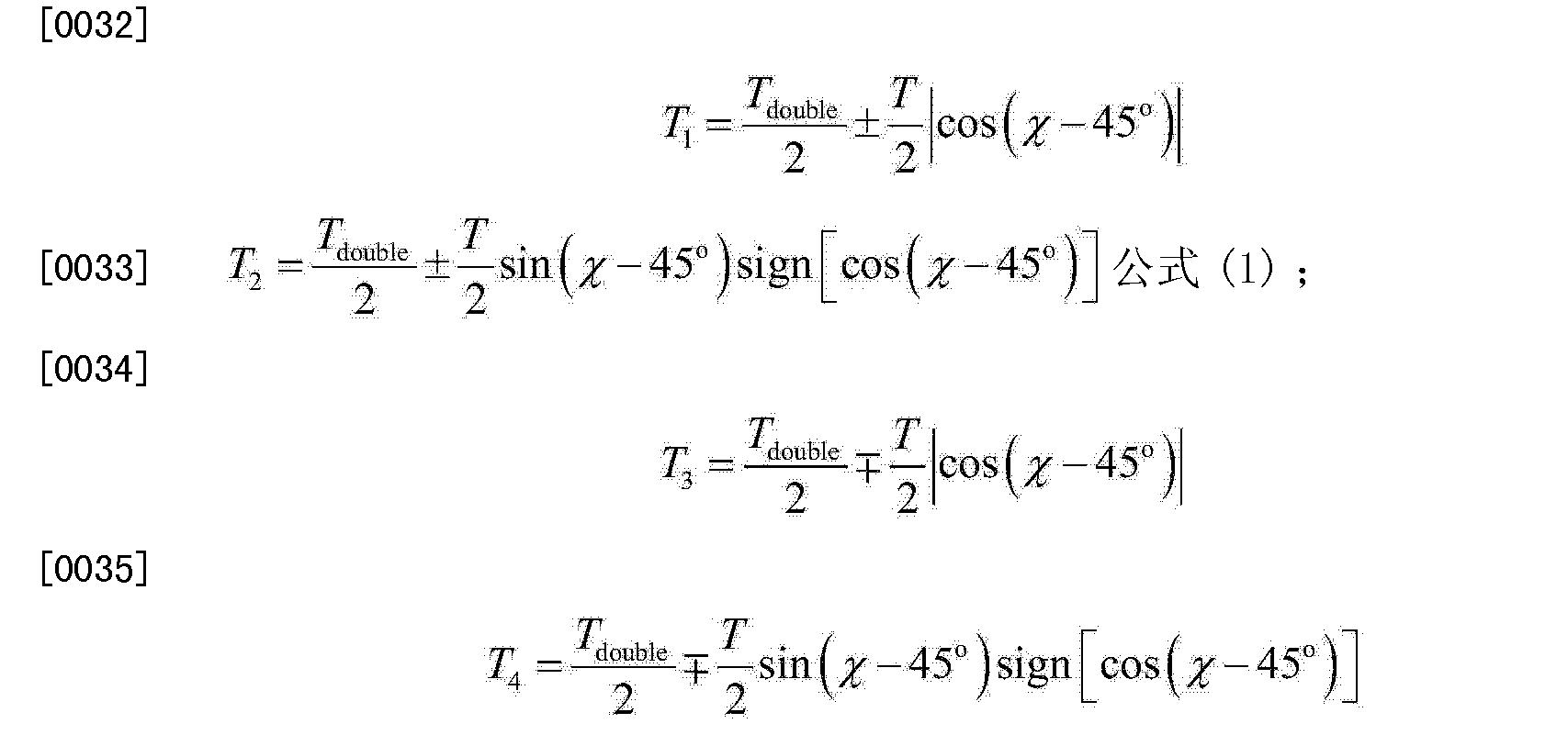 Figure CN103727849AD00051