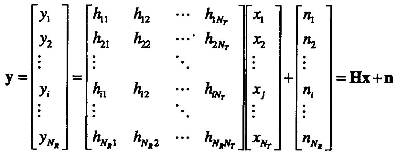 Figure PCTKR2017008777-appb-M000010