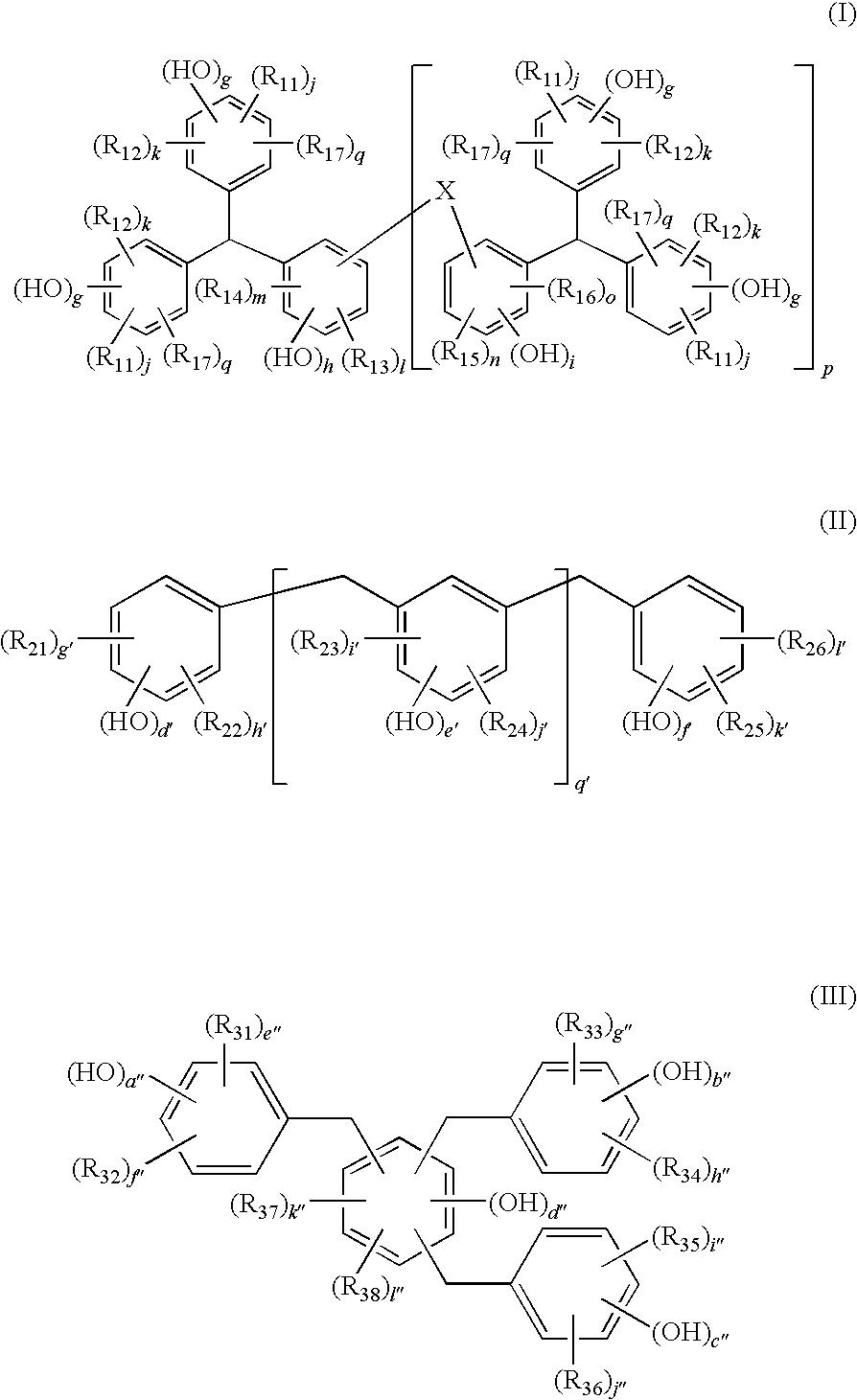 Figure US08206887-20120626-C00001