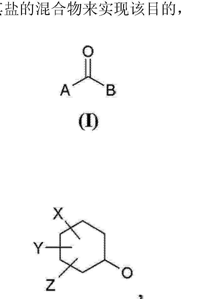 Figure CN103025310AD00141