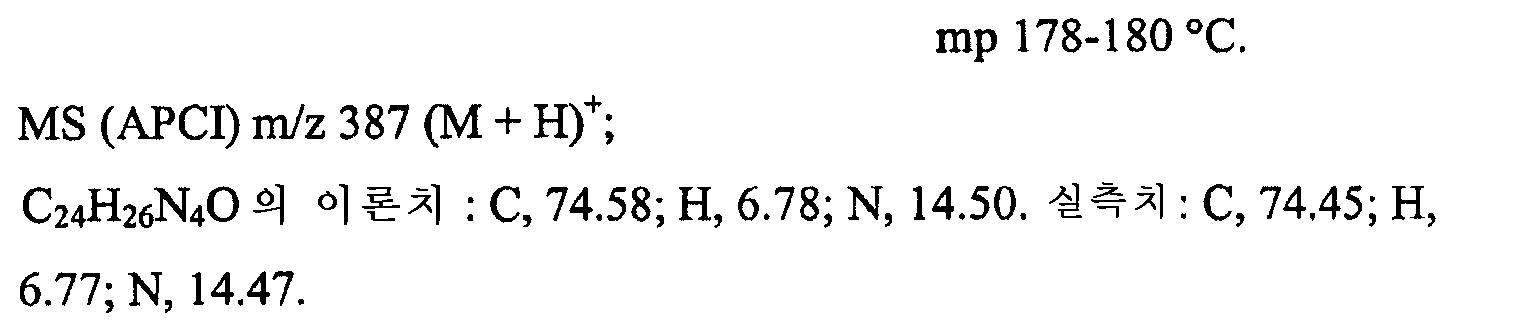Figure 112006044743181-pct00044