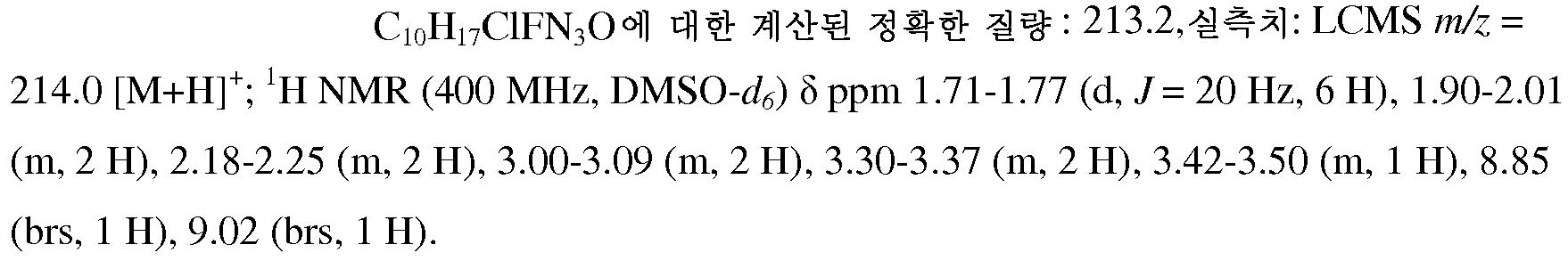 Figure 112013034291917-pct00077