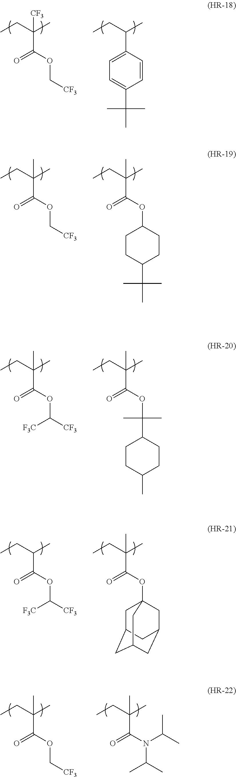 Figure US08404427-20130326-C00153