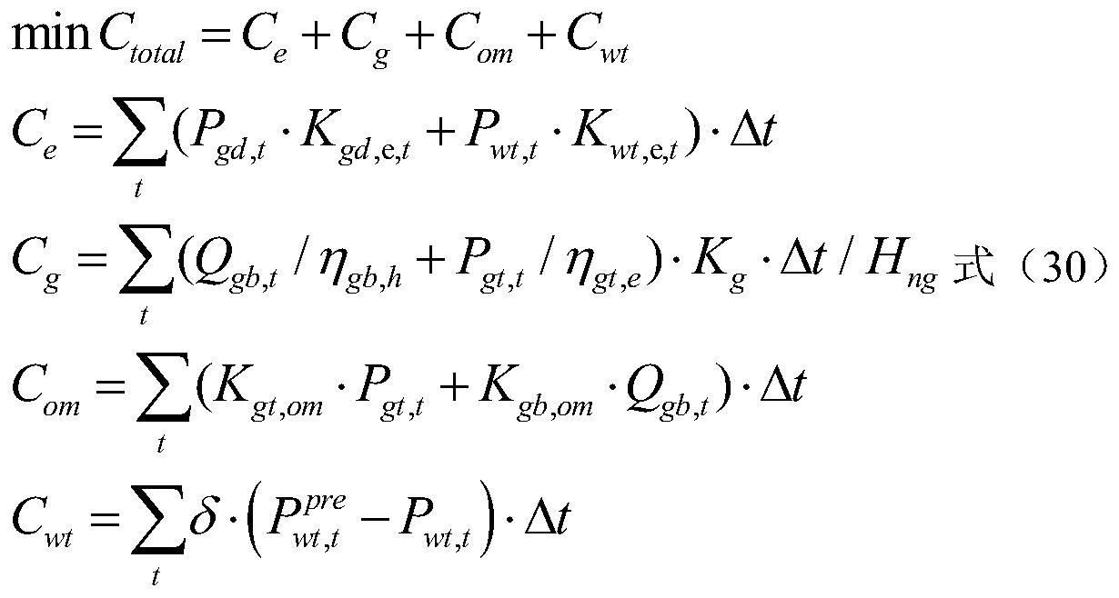 Figure PCTCN2018074412-appb-000169