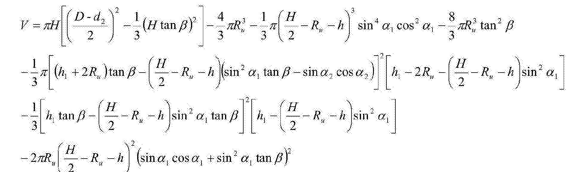 Figure CN105127340BD00031