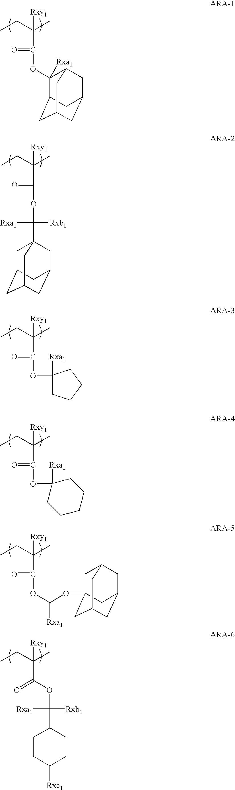Figure US08530148-20130910-C00040