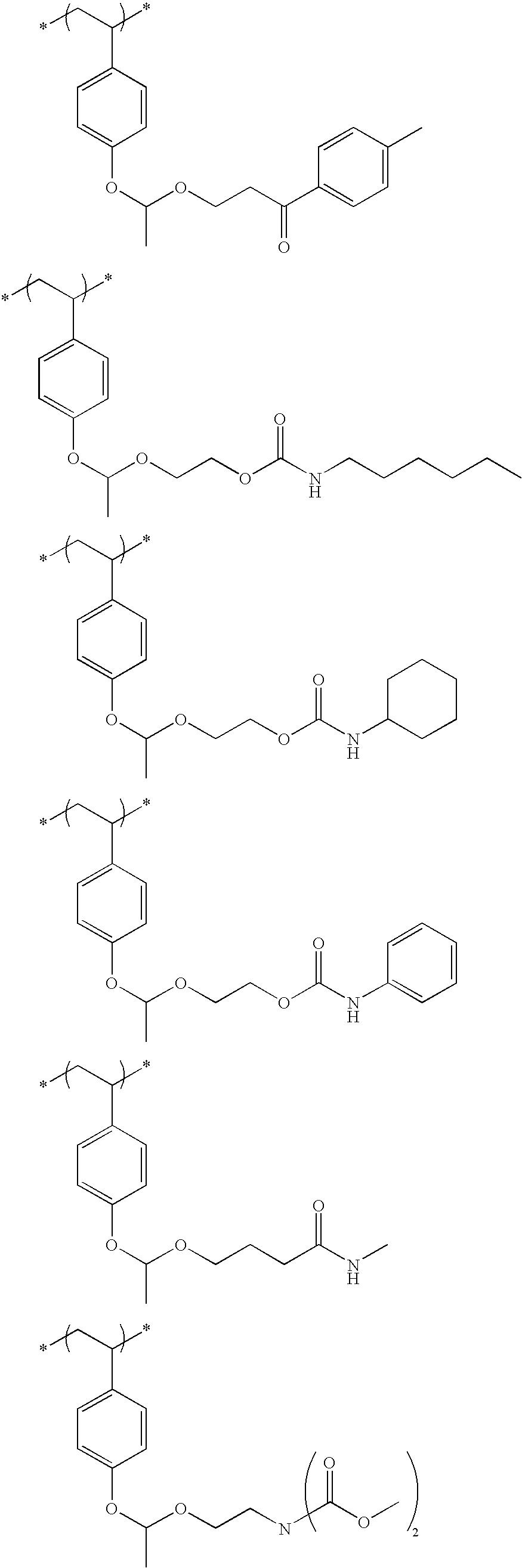 Figure US20100183975A1-20100722-C00092
