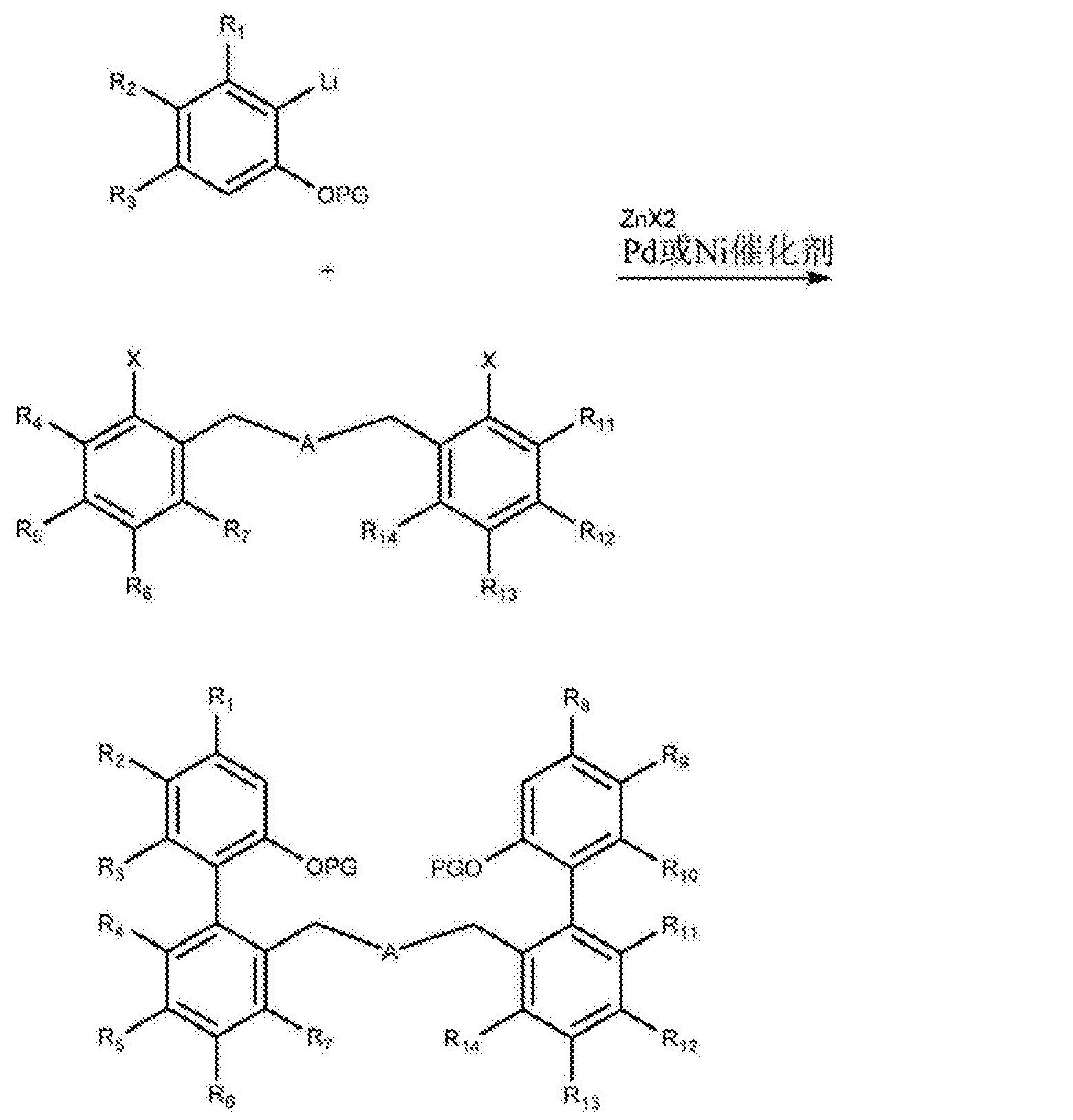 Figure CN107531601AD00202