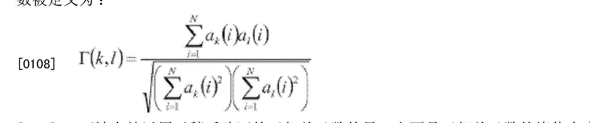 Figure CN102308321BD00131