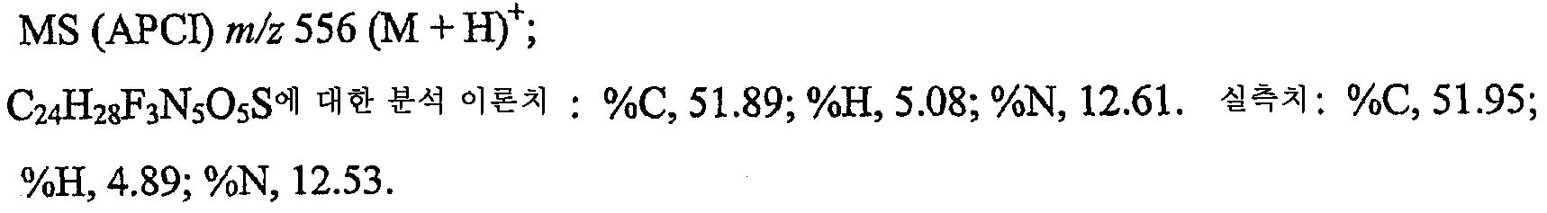 Figure 112006013759285-pct00314