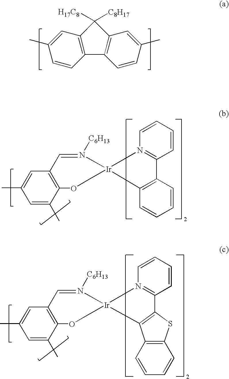 Figure US07696284-20100413-C00001