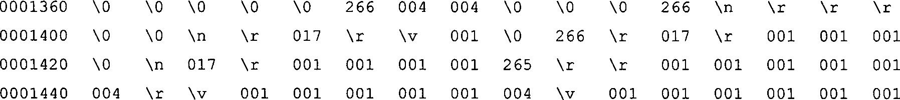 Figure 01220001