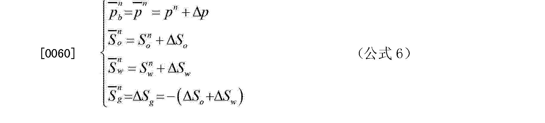 Figure CN103246820AD00132