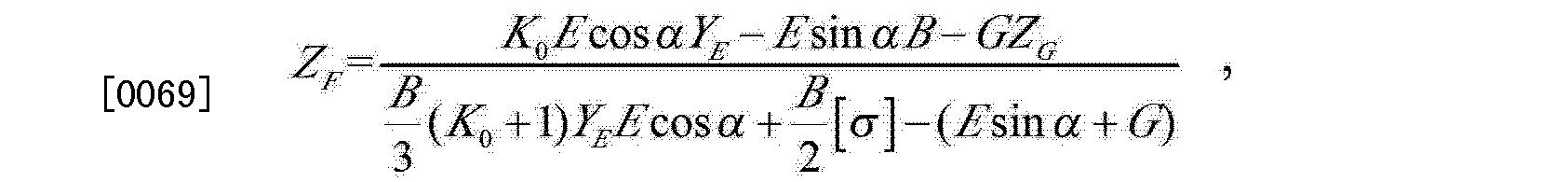 Figure CN103352477AD00103