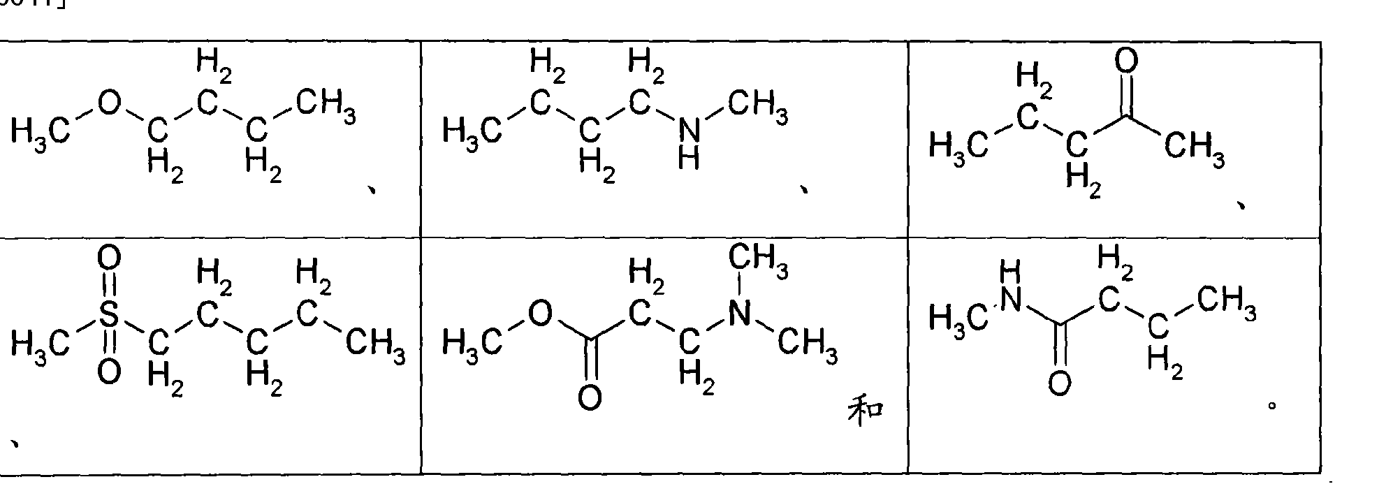 Figure CN102112157BD00151