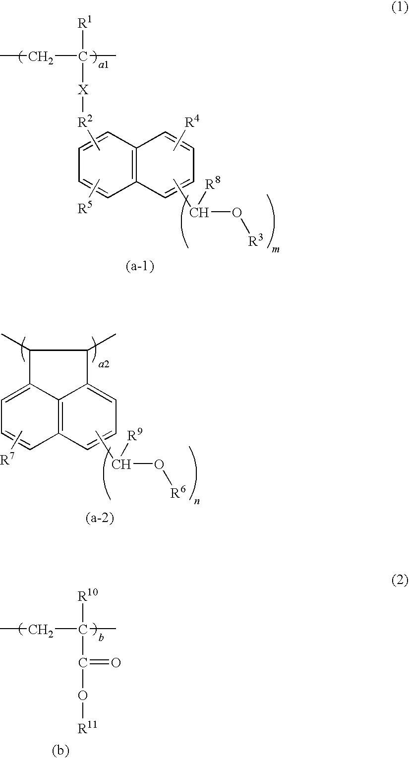 Figure US08057982-20111115-C00111
