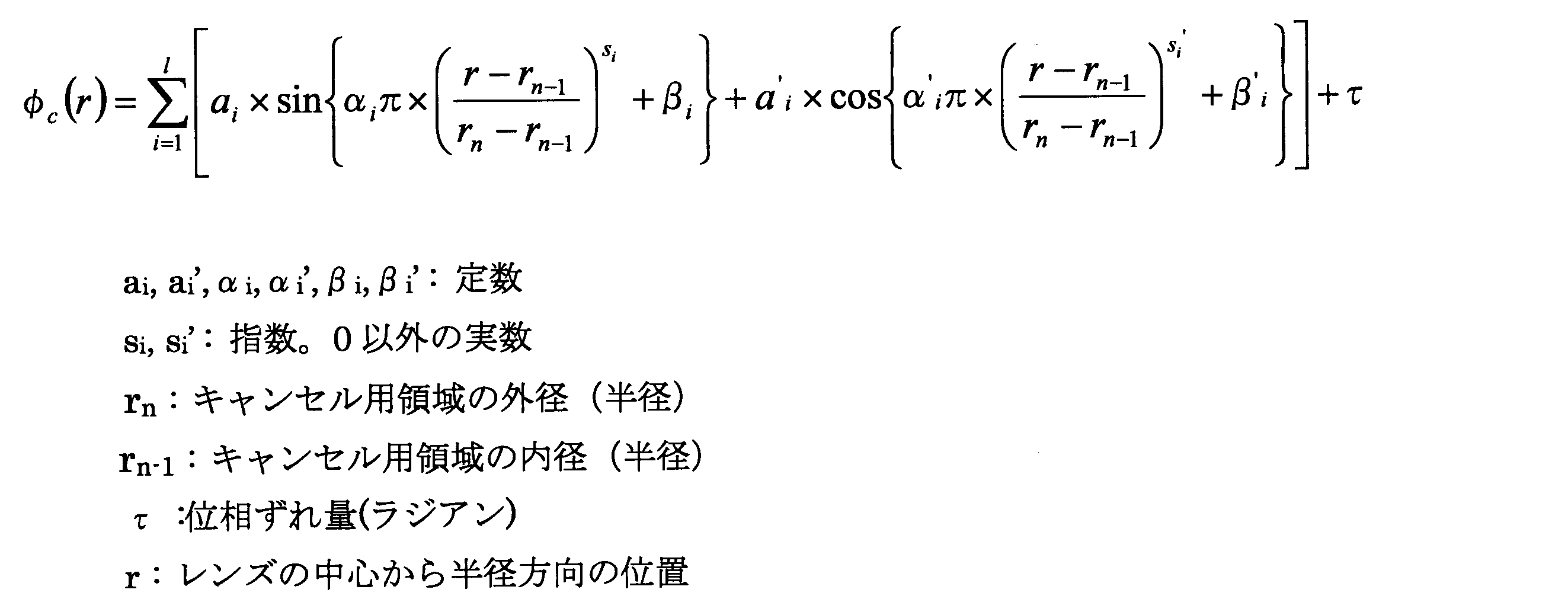 Figure JPOXMLDOC01-appb-M000033