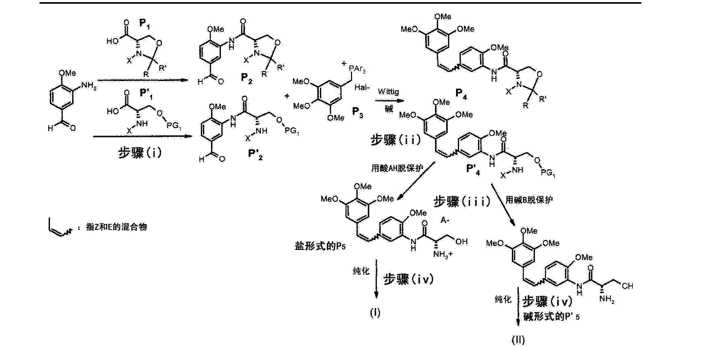 Figure CN102906076AD00071