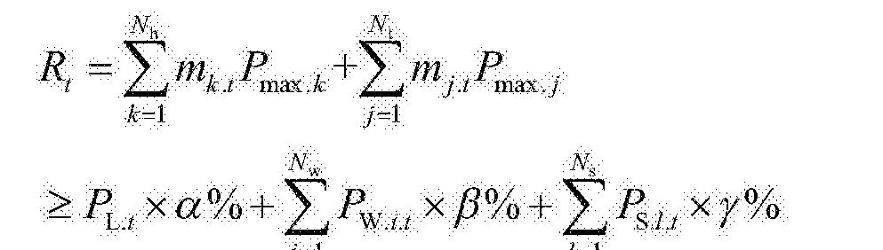 Figure CN105048516BD00112