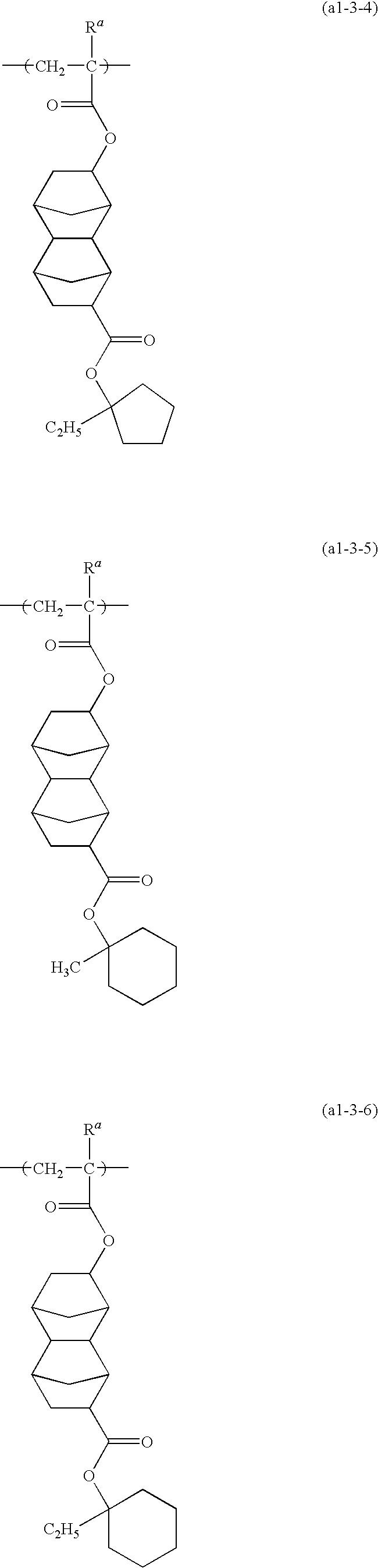 Figure US20100136480A1-20100603-C00034