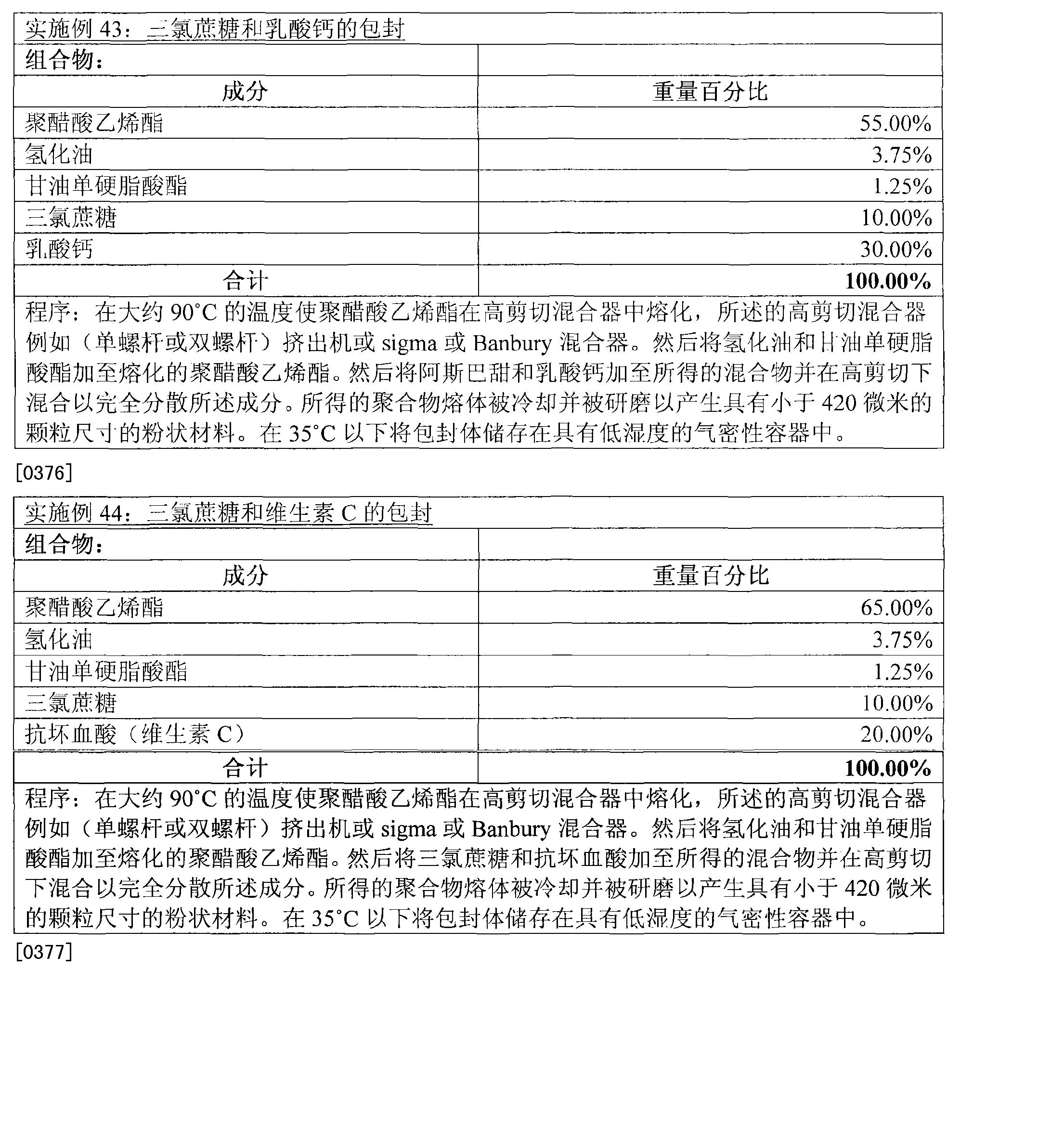 Figure CN101179944BD00821