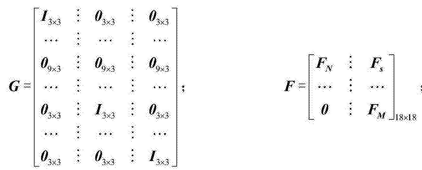 Figure CN103759730BD00112