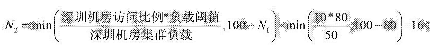Figure CN103391299BD00104