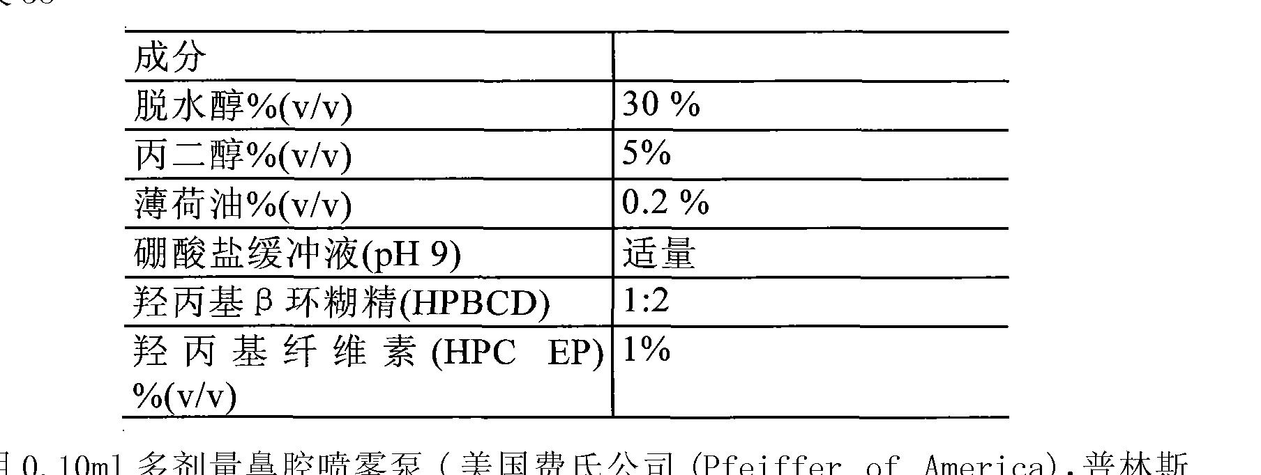 Figure CN101378735BD00441