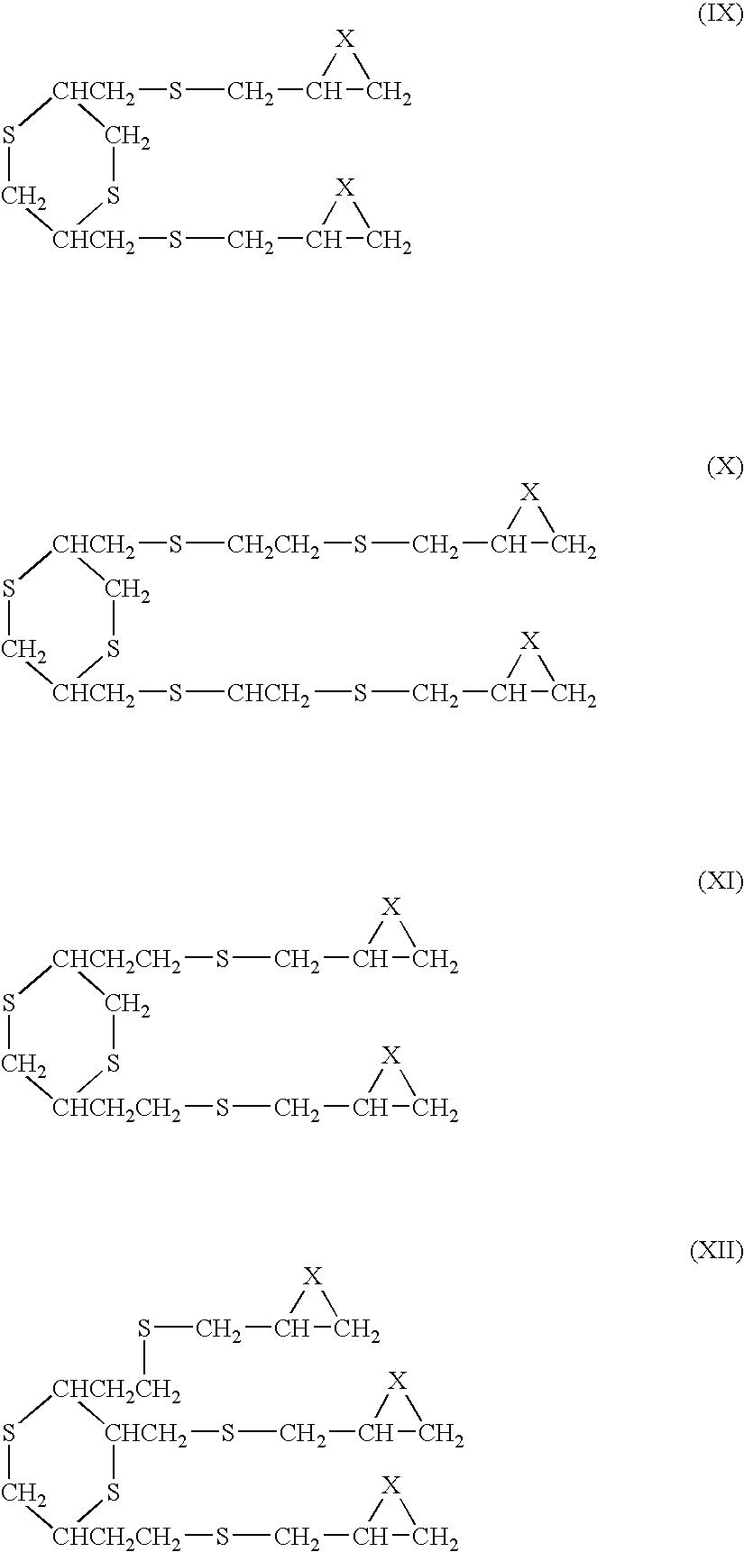 Figure US20040138401A1-20040715-C00032