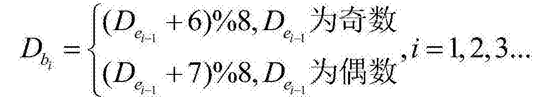 Figure CN105203025BD00061