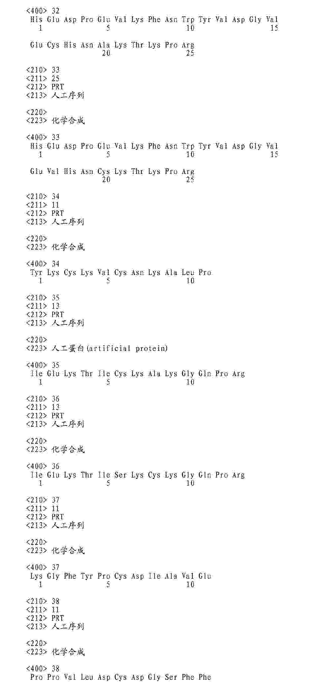 Figure CN103068406AD00821