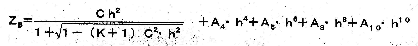 Figure 112003000861169-pat00012