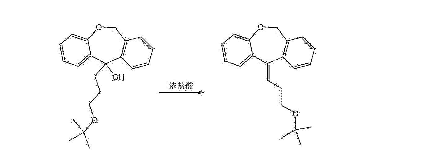 Figure CN102924424AD00061