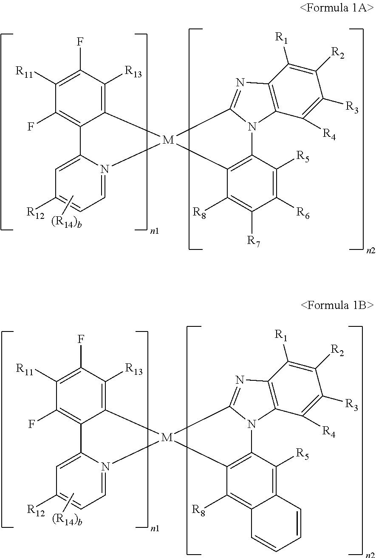 Figure US09722191-20170801-C00064