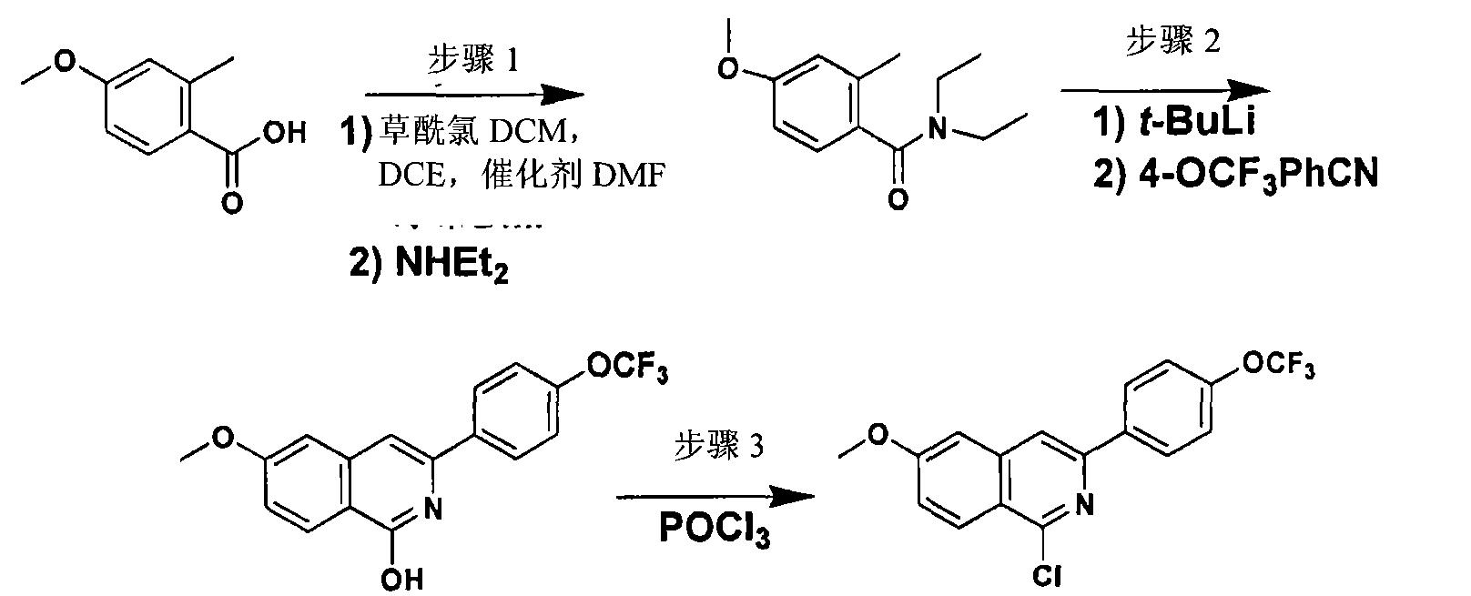 Figure CN101541784BD01151