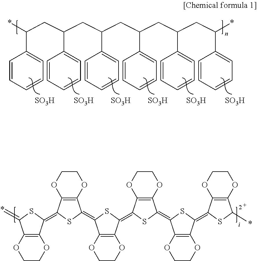 Figure US08927975-20150106-C00001