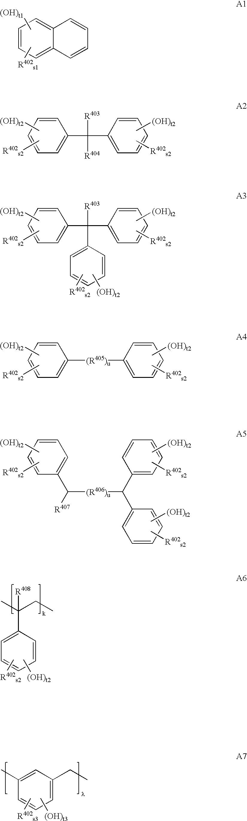 Figure US20030113659A1-20030619-C00031