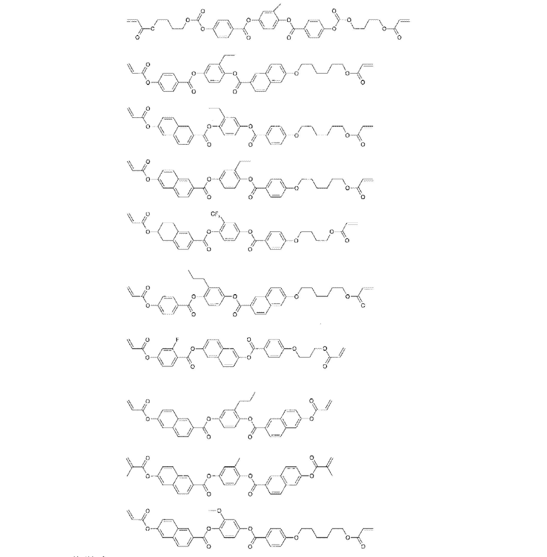 Figure CN102575167AD00161