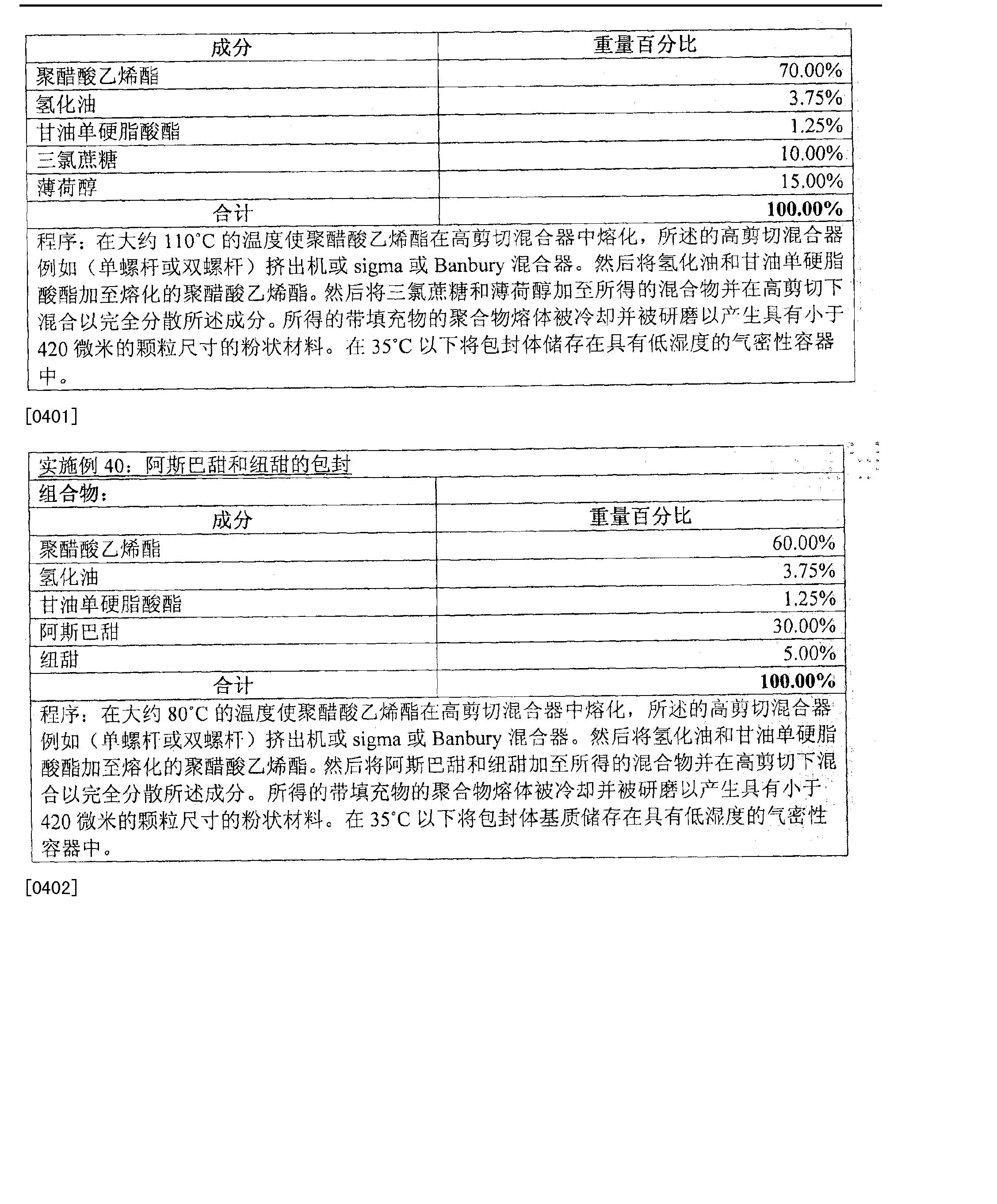 Figure CN101179943BD00821
