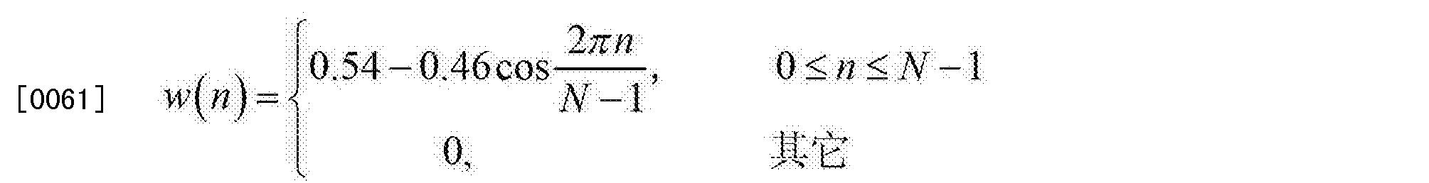 Figure CN103345923BD00091